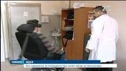 Обмислят да падне ниската такса за пенсионери при посещение на личен лекар - Новините на Нова