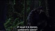 На лов за плячка (2010)
