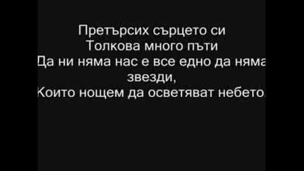 YnIkALNa PeSeN!!!!Danity Kane - stay with me+превод!