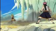 [sugoifansubs] Fairy Tail - 105 bg sub