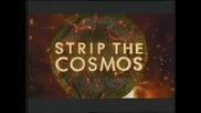Космосът на показ: Астероиди убийци