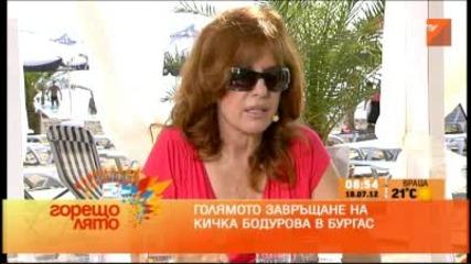 Кичка Бодурова при Бареков - на живо от плажа в Бургас