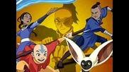 Avatar I Drugi