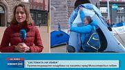 """""""СИСТЕМАТА НИ УБИВА"""": Майки на деца с увреждания разпънаха палатков лагер пред МС"""