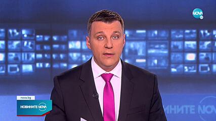 """Австрия приключи преговорите за ваксината """"Спутник V"""""""
