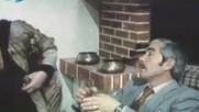 Откъс от Баш майсторът началник, 1983 г.