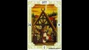 Родноверие (slavic pagan / славянски паган)