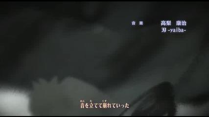 Naruto Shippuuden - Епизод 141 Bg Sub Високо Качество