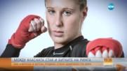 Между класната стая и битките на ринга - животът на Анита Доганова