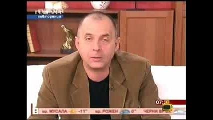 Господари На Ефира 07.05.08 Лора Крумова - Телефонен секретар