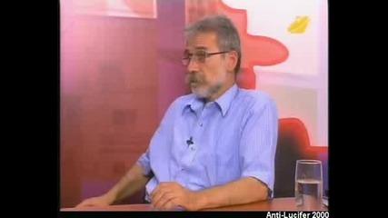 Диагноза И Георги Ифандиев 11.7.2008част - 1