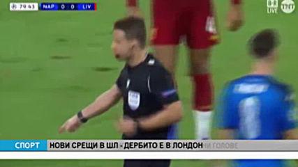 Спорт Канал 0 - 01.10.2019 г.
