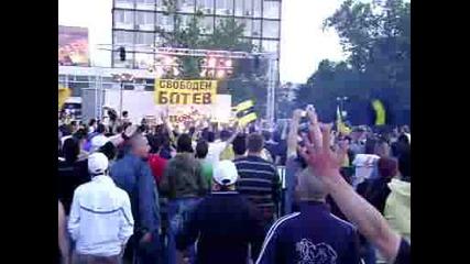 Концерт Свободен Ботев Челсито - Ние сме кретени