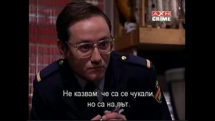 Хората на Пако - сезон 3, епизод 13 (част 2)