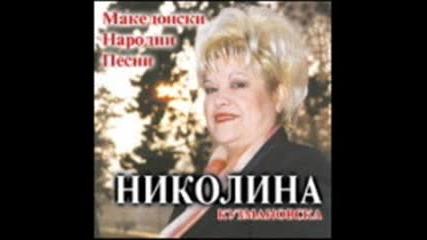 Nikolina Kuzmanovska - Aber mi ti dojde Mihailce
