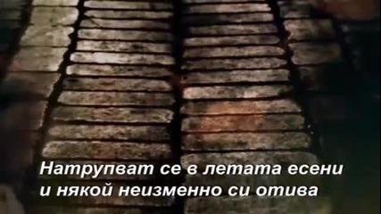 Ескизи по Едвард Мунк*