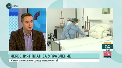 Явор Божанков, БСП: Искаме оставката на здравния министър
