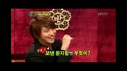 [ Бг Превод ] Nan - Gd & Top [ Big Bang] + Daesung, Uee, Yonghwa - 2/8