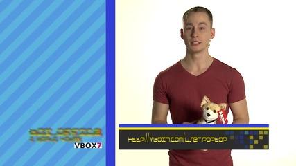 Игри във Vbox7