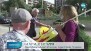 Арестуваха бившия лидер на Каталуния