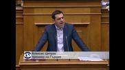 Алексис Ципрас обеща да изпълни предизборните си ангажименти