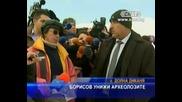 Борисов пак унижи археолозите