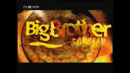 Big Brother F [ Skandal mejdu Pavlin i Sashka Chipevi ]