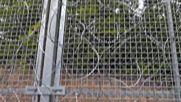 Как изглежда оградата на българо-турската граница