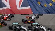 Какво ще е влиянието на BREXIT върху Формула 1?