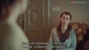 Невеста из Стамбула 04 рус суб Istanbullu Gelin