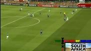Франция - Мексико 0:2 (всички голове) World Cup 2010