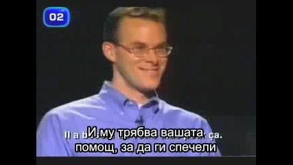 Най Лудия Играч На Стани Богат +превод