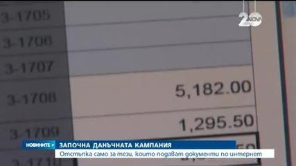 Новините на Нова (05.01.2015 - централна)