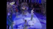 Bane Mojicevic - Ostavi me, nece boleti ( Novogodisnji Grand 2005 )