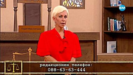 Съдебен спор - Епизод 646 - Спор за простор (05.10.2019)