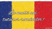 24 ianuarie 1859 La multi ani Romani