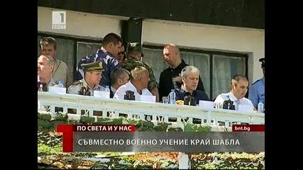 Българските и србъските войски на Шабла