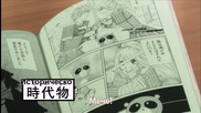 [gfotaku&easternspirit;] Gekkan Shoujo Nozaki-kun - 05 bg sub [720p]