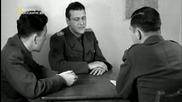 Тайните на Райха: Смъртоносни мисии (2013)