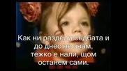 Филип Киркоров Маша Распутина - Мечта Превод