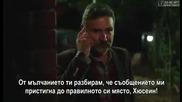 Мръсни пари и любов еп.18-2 Бг.суб. Турция