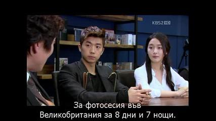 Dream High Епизод 11 (част 1) + bg subs