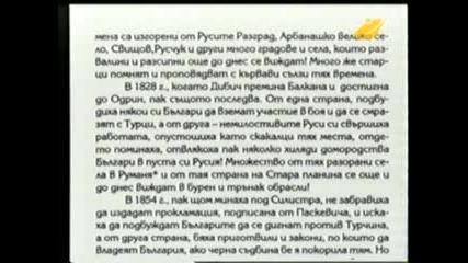 Диагноза И Георги Ифандиев 27.2.2008г.