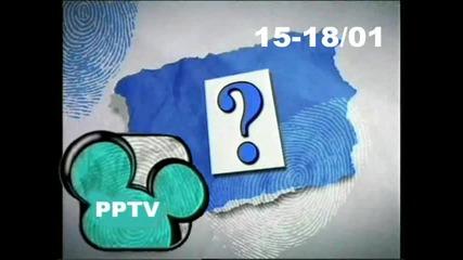 Мистериозна седмица в Psihopatka Tv от 15/01 до 18/01 Промо