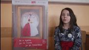 112 ОУ Стоян Заимов Подкрепи Holiday Heroes