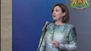 Бъчварова: Искането на Цацаров за имунитета на Сидеров и Чуколов е правилно - видео БГНЕС
