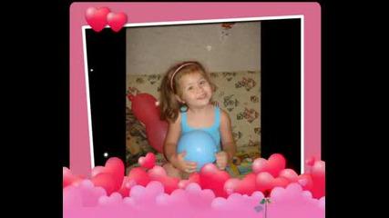 Моята Малка Дъщеря