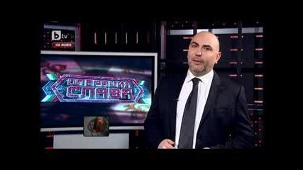 Нека говорят- Сраженията край Дойран