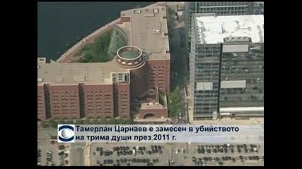 Тамерлан Царнаев е замесен в убийството на трима души през 2011 г.