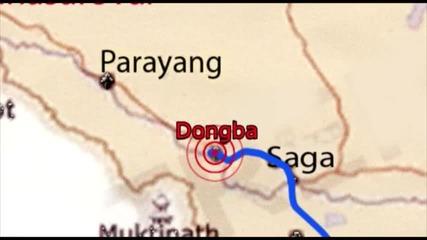 * Тибет * 37 Минути Разходка до Свещенната Планина Кайлас
